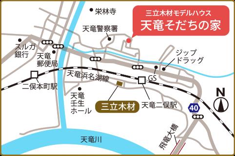 現地案内MAP