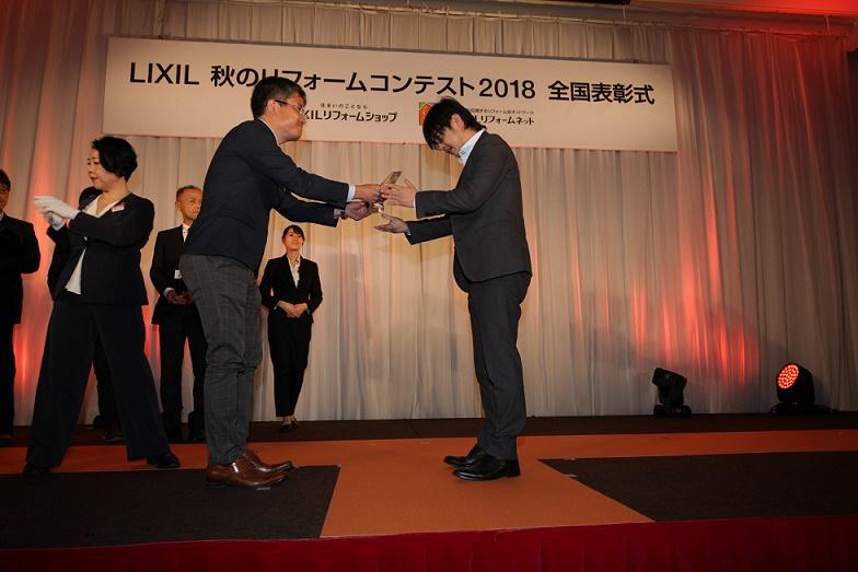 ☆全国表彰式に行ってきました!☆ LIXIL秋のリフォームコンテスト2018 ...